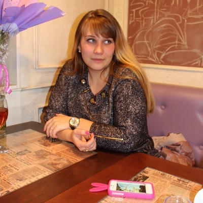 Анастасия Степанова, 16 октября , Тула, id34611939