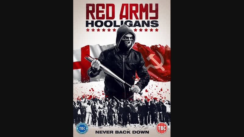 Red_Army_Hooligans.2018.P.WEB-DLRip.14OOMB_KOSHARA