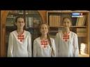 Детская передача Шонанпыл 01 11 2017