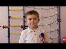 В детском саду «Василек» открыли спортивную секцию
