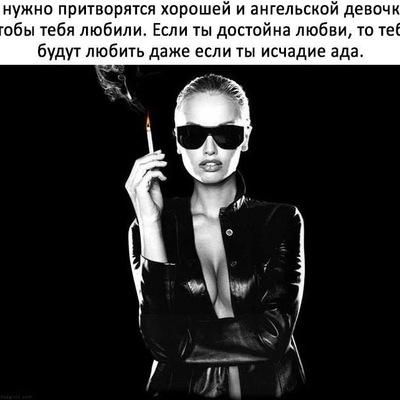 Марина Журская