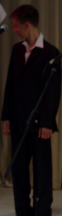 Дмитрий Буйнов, 5 ноября , Ромоданово, id99058299