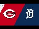 IL / 01.08.2018 / CIN Reds @ DET Tigers (2/2)