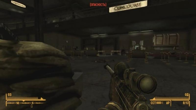 Fallout_ New Vegas (29) Как Анклав
