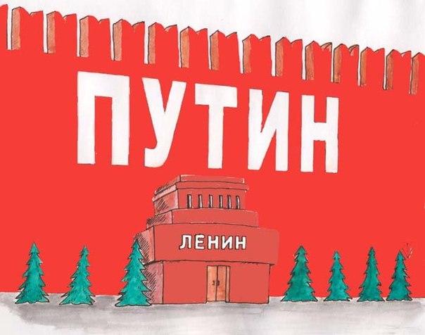 Кабмин назначил Микольскую Торговым представителем Украины - Цензор.НЕТ 5943