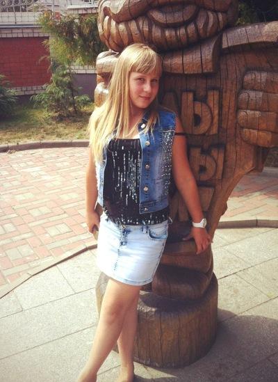 Екатерина Леонова, 18 апреля , Брянск, id210790609