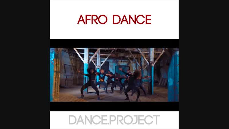 Afro dance | Danceproject.info