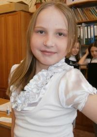 Настя Родионова, 14 января , Челябинск, id165097308