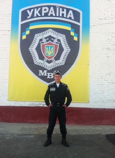 Міша Хамець, 7 января 1991, Львов, id152966530
