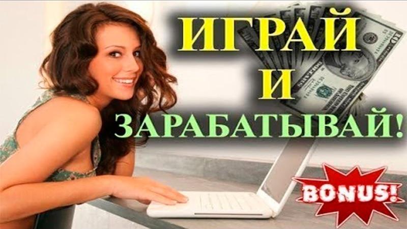 НОВИНКА Leader Land пассивный доход в интернете Бонус 30 руб смотреть онлайн без регистрации
