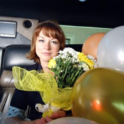 Юлия Зарубёнкова