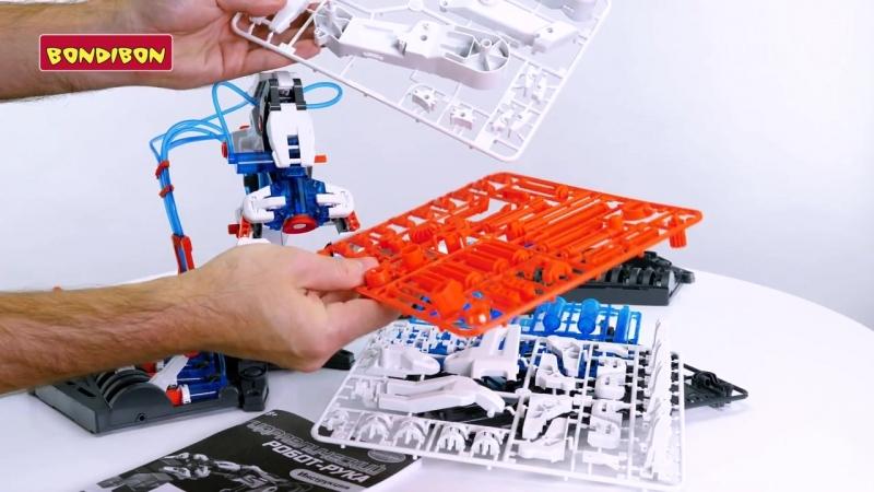 Гидравлический робот-рука - французские опыты Науки с Буки Bondibon