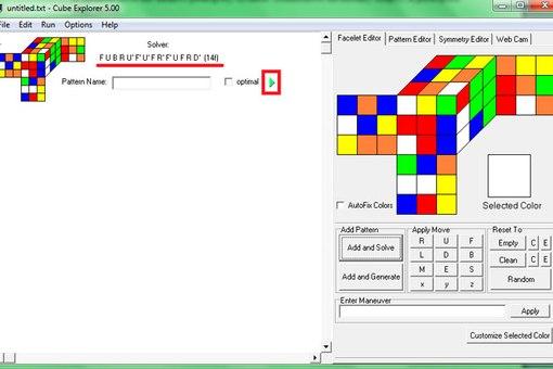 для сборки Кубика Рубика