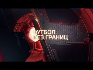 чемпионат россии по футболу 2014 2015 результаты матчей