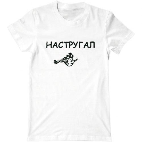 Заказ такси москва фиксированный тариф