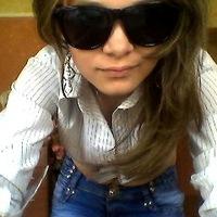 Ирина Старкова, 8 октября 1993, Пермь, id148871899