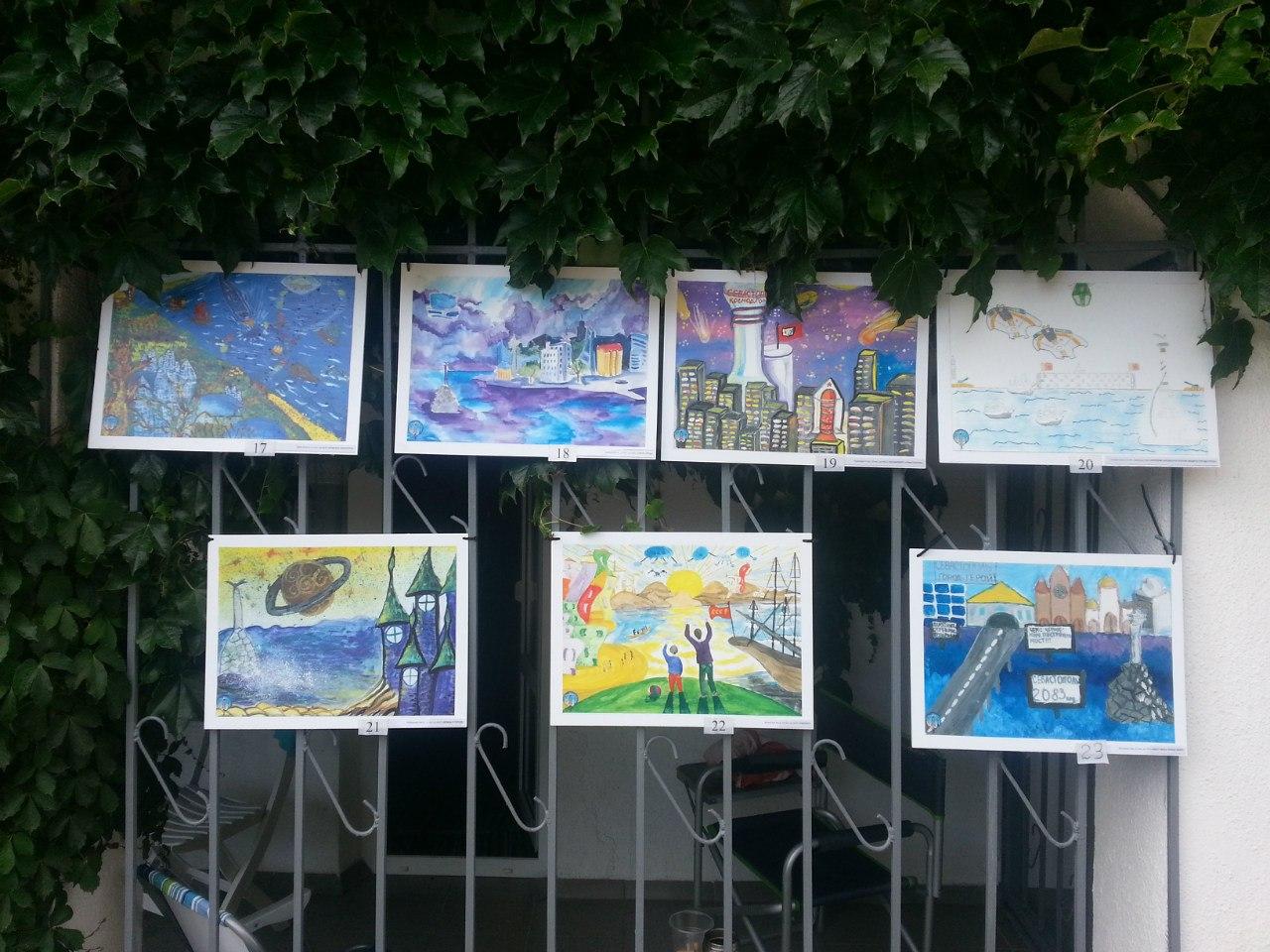 Выставка рисунков 'Севастополь - 2.083'