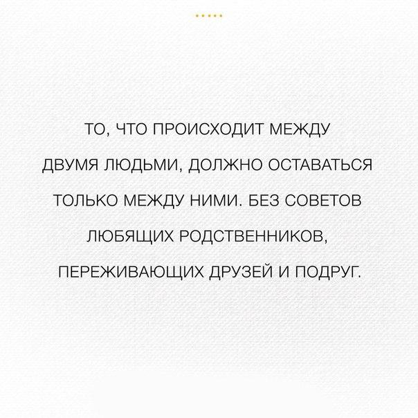 Фото №456245110 со страницы Киры Корсиковой