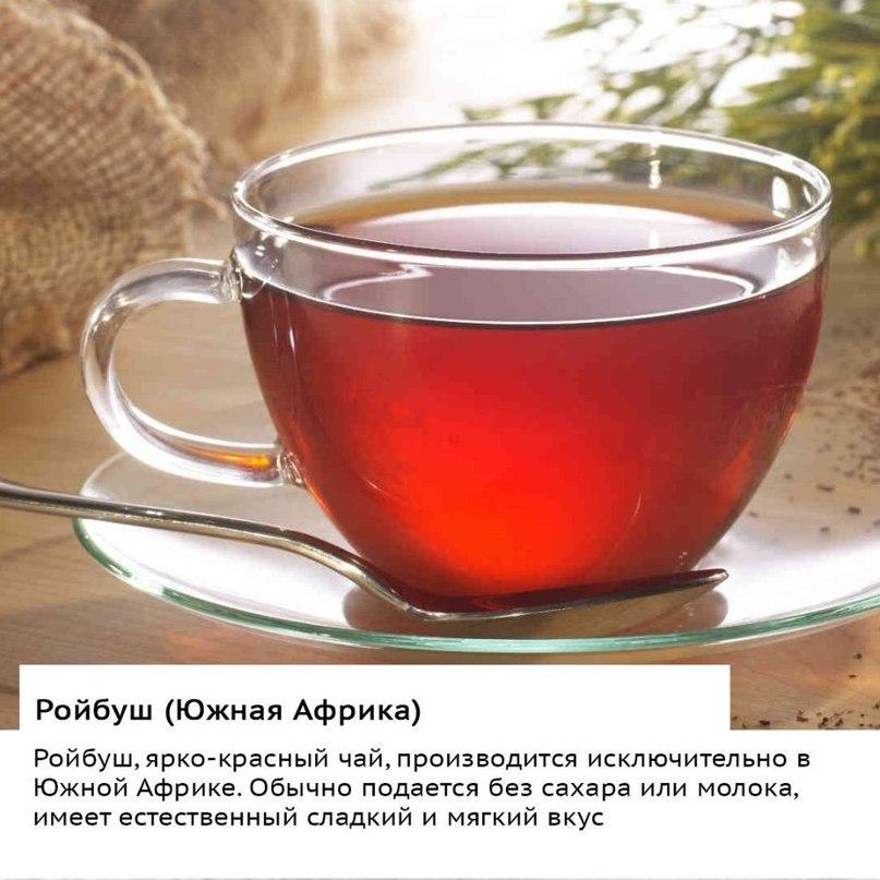 В пост пить чай