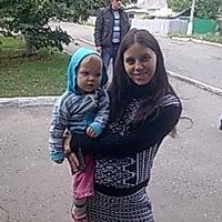 Валентина Бондаренко, 5 октября 1987, Горловка, id225306688