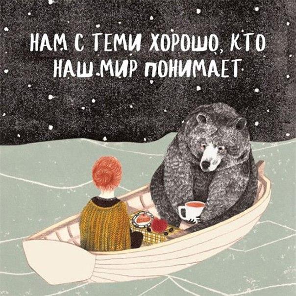 Фото №456240123 со страницы Юлии Савицкаи