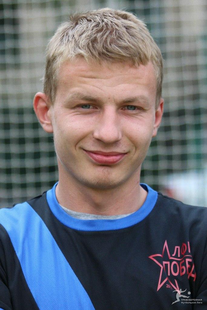 Маренков Дмитрий