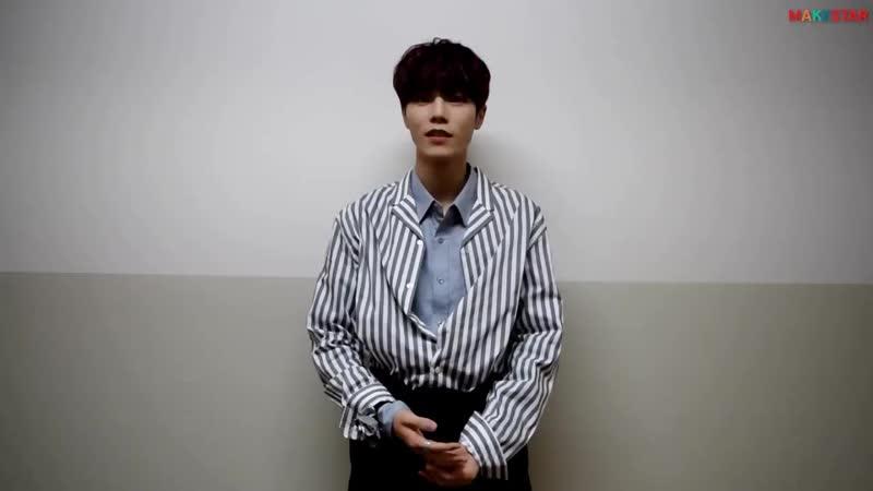 Jaehyeong 이미 콘셉트는 이재형이 다 정해놔부렀어