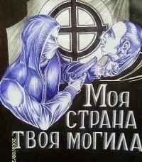 Дима Светошенко, 7 марта 1992, Минск, id163322438