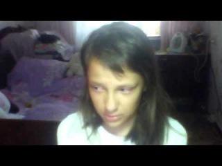 Видео с веб-камеры для Вероники