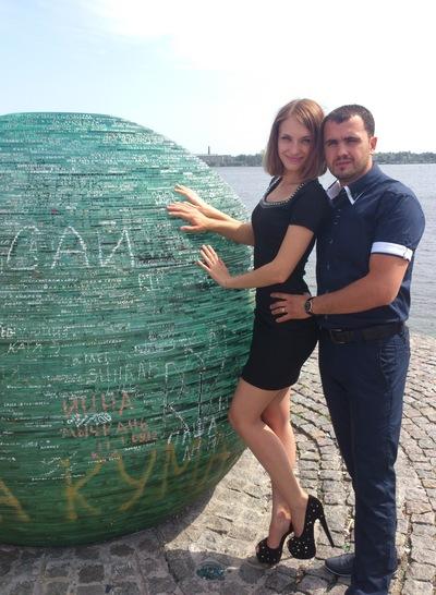 Юлия Орлова, 24 октября , Горловка, id71445693