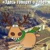 Подслушано в Рощино (Челябинская область Сосновс