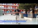 Танец дабстеп (урок dubstep dance): Как соединять движения в dubstep
