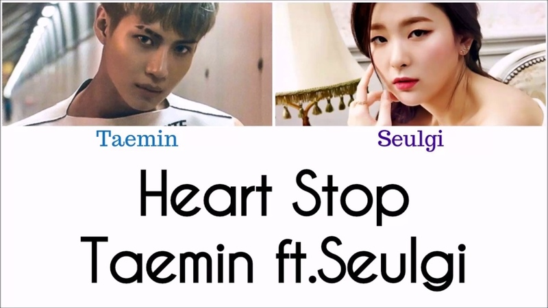 Taemin(이태민) ft.Seulgi(강슬기) - Heart Stop [Han|Rom|Eng Color Coded LYRICS]