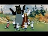 Волк и семеро козлят /  (1957) — детское/семейное на Tvzavr