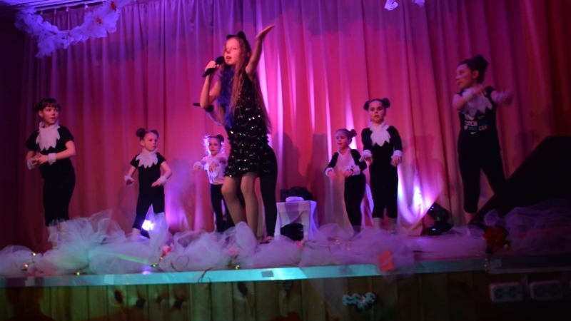 вокально-танцевальный номер Кошка, впервые на сцене.