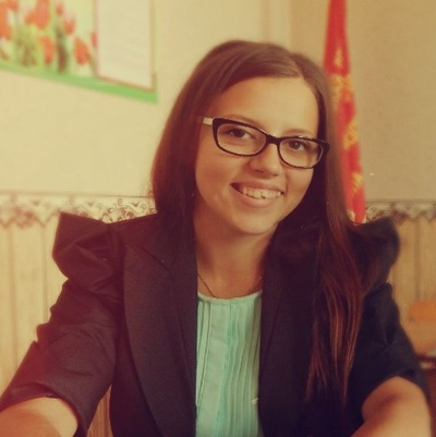 Янина Лойко, 4 июля , Жабинка, id91830413