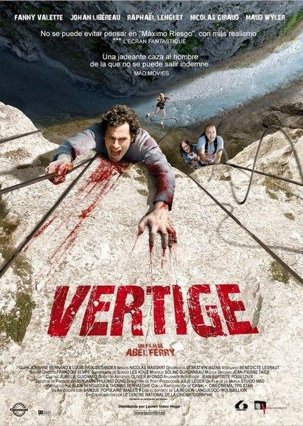 головокружение фильм 2009