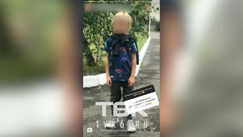 «Рано или самое оно» мать дала ребенку выпить вина и разместила видео с опросом в Instagram