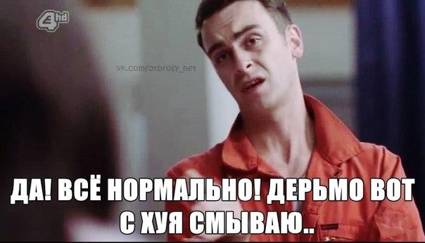цитаты фото отбросы из сериала