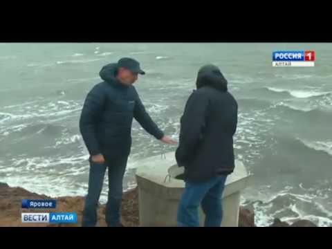 Уже не ТАЙНА озера ЯРОВОЕ ч 6