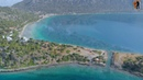Λίμνη Βουλιαγμένης Λουτρακίου - Lake Vouliagmenis Loutraki