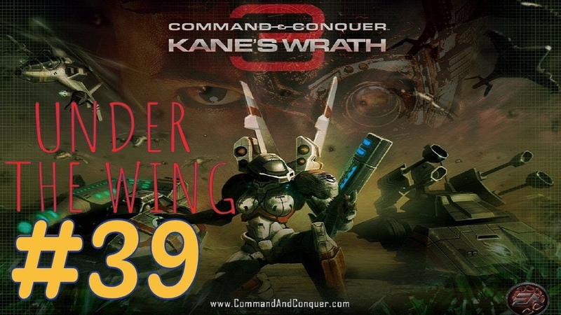 Command and conquer 3: Kane's wrath. Под крылом 39