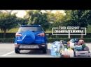 Объём багажника нового Ford EcoSport