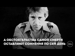 """""""Прощание. Владимир Высоцкий"""""""