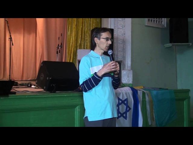 конференция с Фаатом Янбулат