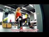 Тренировка Снежаны Соболь «Мисс и Миссис Великая Русь 2019» Сведение и Разведение ног на тренажёре Клуб «Тэнгу Про»