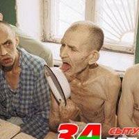 Псехиотрическая Больница, 13 июня 1990, Северодвинск, id229399056