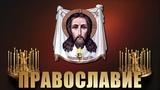 Церковные песнопения. Хор Сретенского монастыря - Концерт