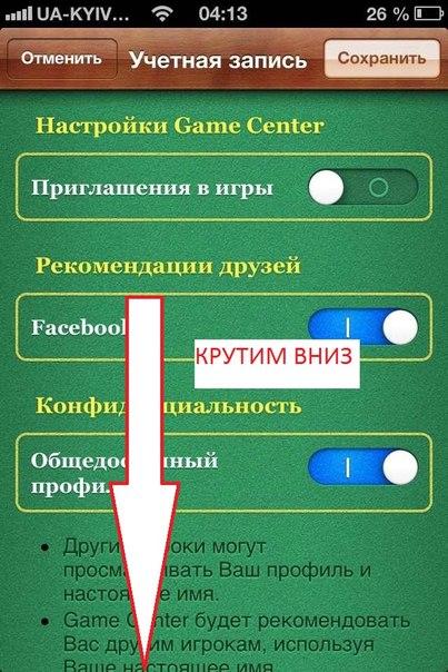 как поменять имя контакте: