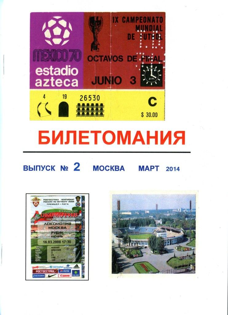 http://cs617325.vk.me/v617325150/5c61/YV4S0XofX0g.jpg